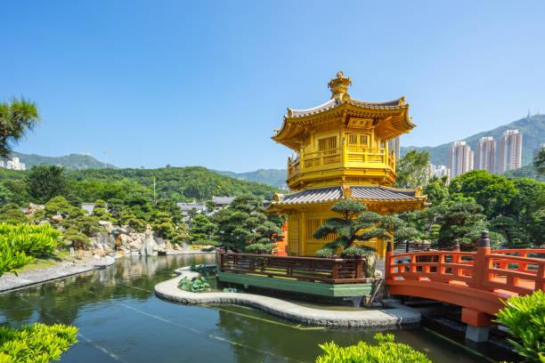 nan lian garden wahrzeichen in hongkong city, hong kong - kowloon stock-fotos und bilder