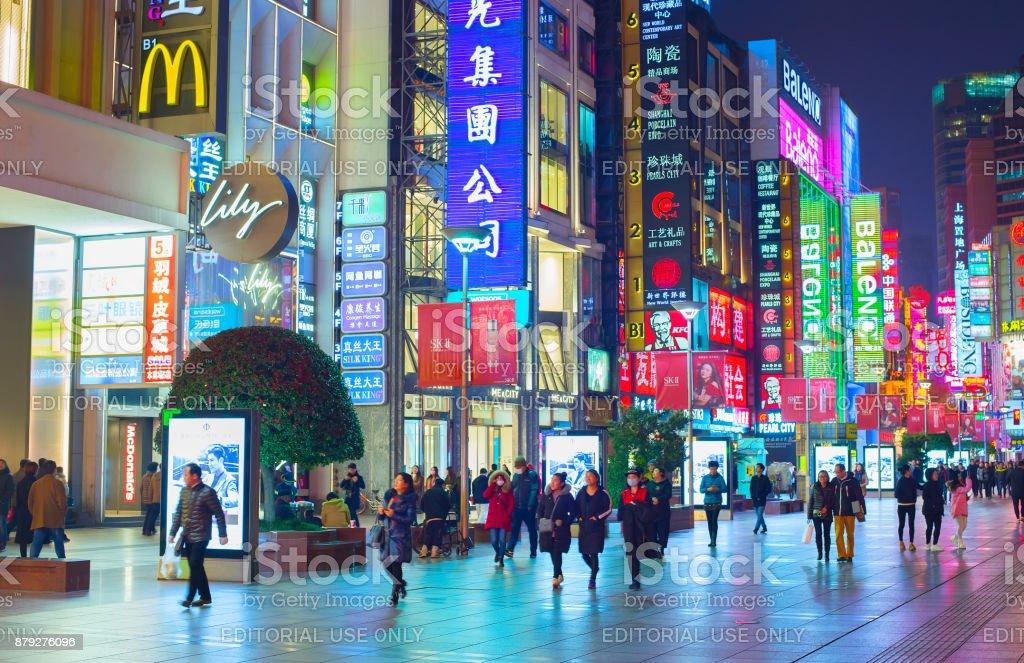 Nanjiing Road, Shanghai, China stock photo