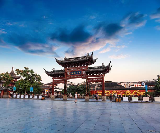 nanjing Konfuzius-Tempel in der Dämmerung – Foto