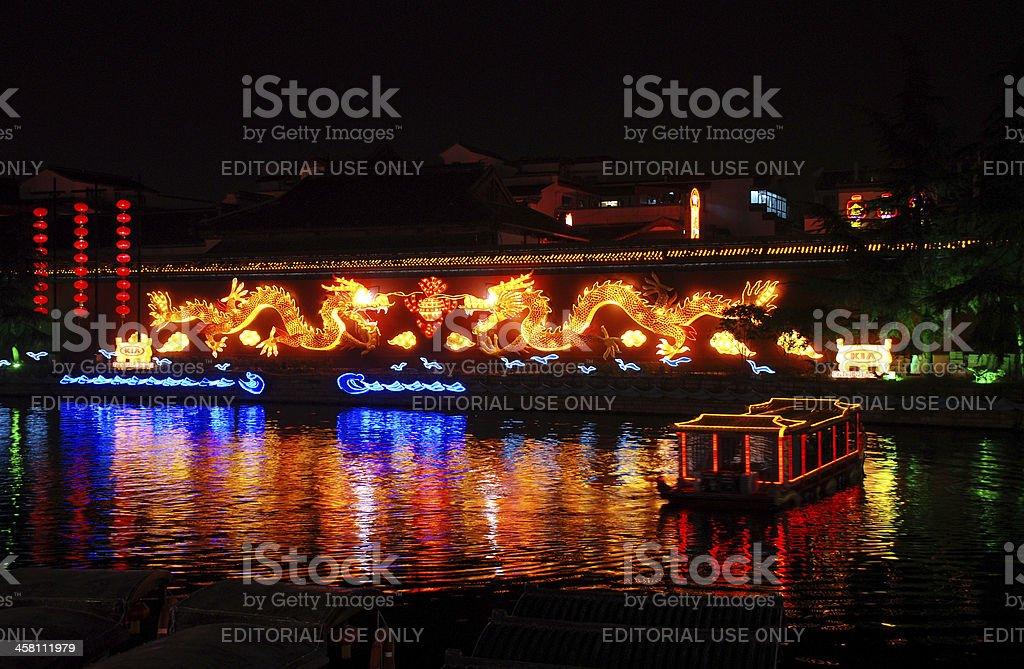 Nanjing Confucius Temple night scene stock photo