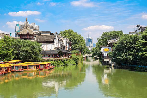 nanjing Konfuzius-Tempel – Foto