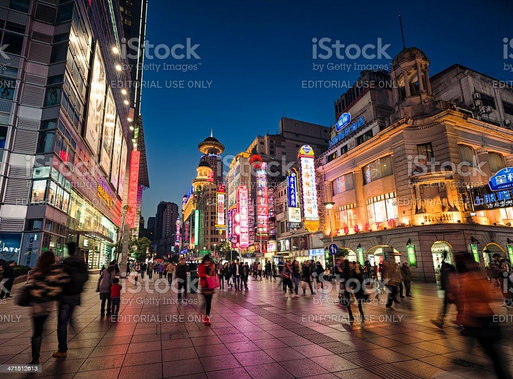 Nanjing Road at Night stock photo