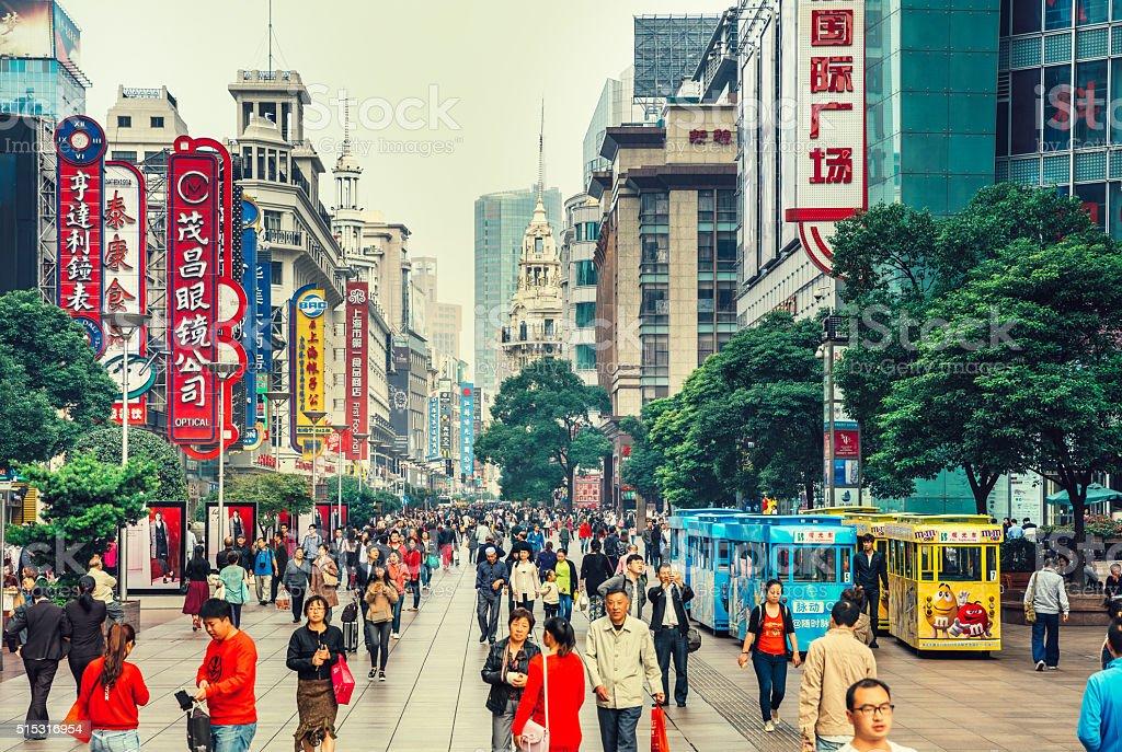 Nanjing Strada Di Shanghai Cina - Fotografie stock e altre immagini di  Affari - iStock