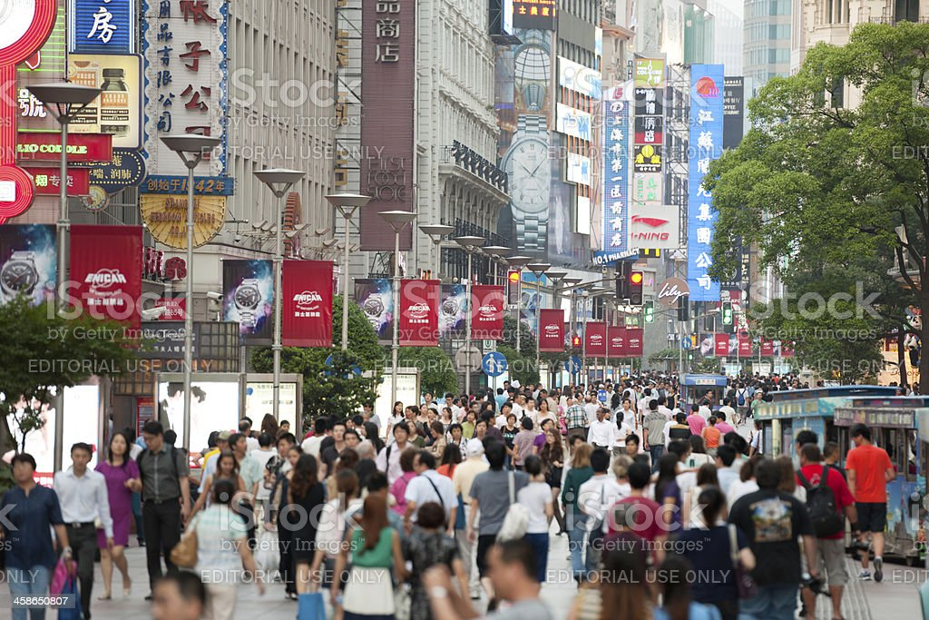 Nanjing Road, Shanghai's most famous shopping street royalty-free stock photo
