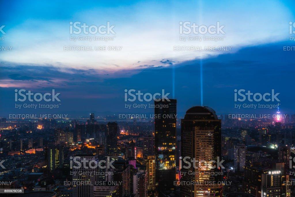 Nanjing Sunset stock photo