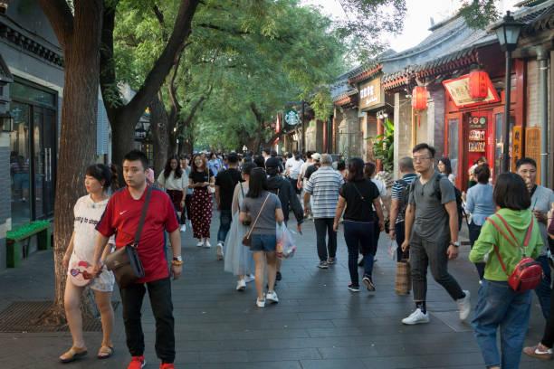 Nanluoguxiang Einkaufsstraße in Peking China – Foto