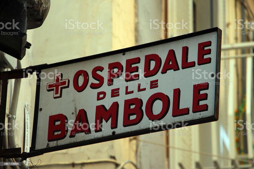 Napoli - dolls hospital stock photo