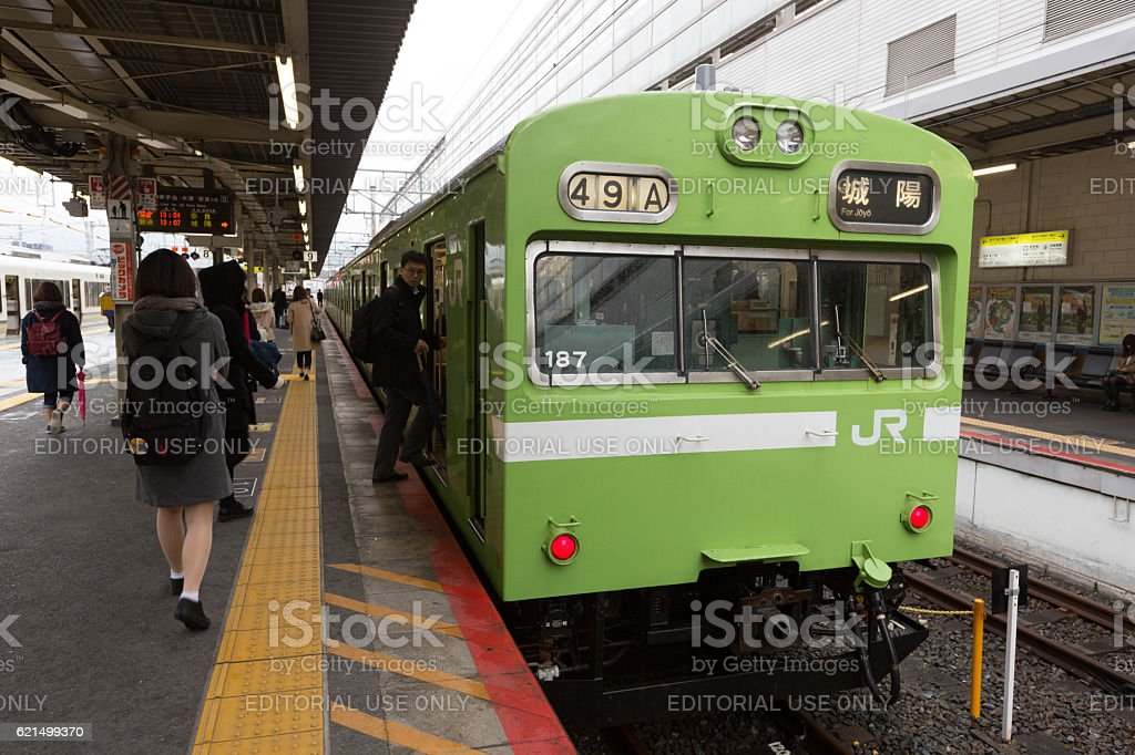 Nara Zug in Kyoto, Japan Lizenzfreies stock-foto