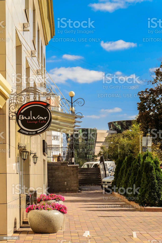 Narodniy (People's) Boulevard. Street footpath and lounge cafe Bulvar. stock photo