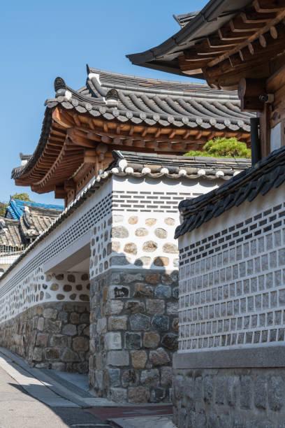 Narrow streets of Bukchon Hanok Village in Seoul, South Korea stock photo
