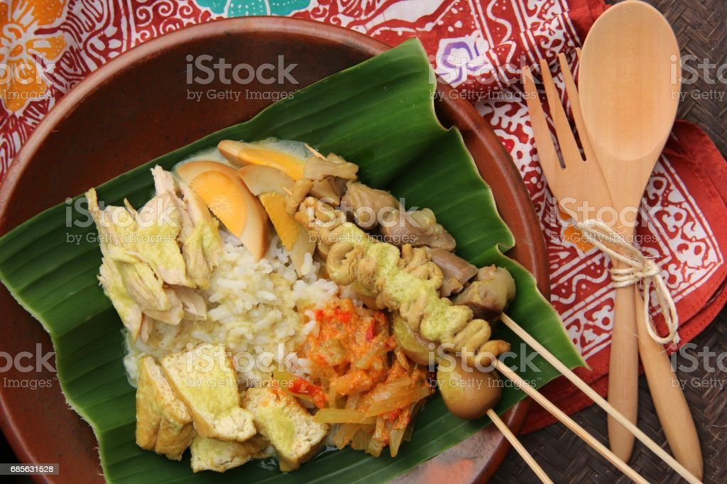 Nasi Ayam, the Signature Dish of Chicken Rice from Semarang royalty-free stock photo