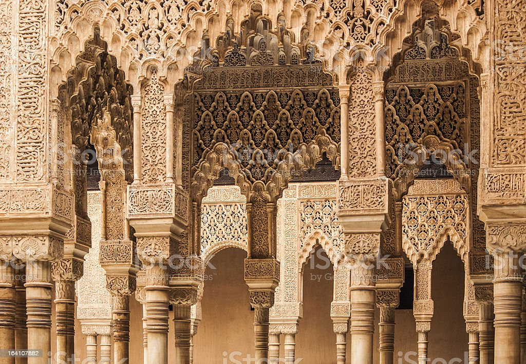 Nasrid Palaces, Alhambra 1 stock photo