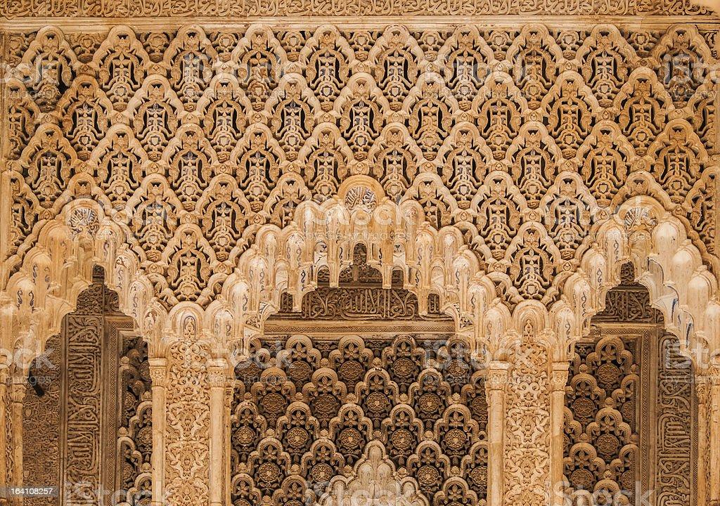 Nasrid Palaces, Alhambra 9 stock photo