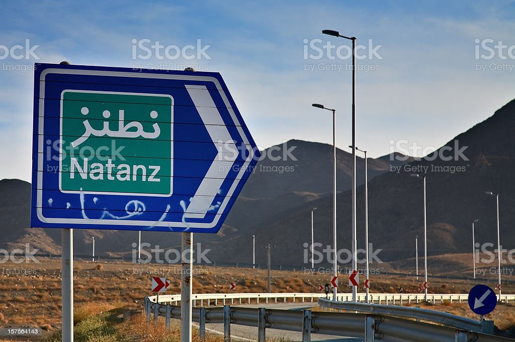 Natanz road sign, Iran's nuclear site stock photo