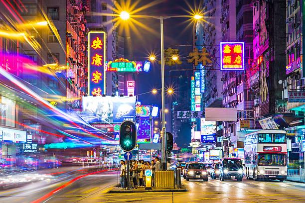 nathan road, hong kong - kowloon stock-fotos und bilder