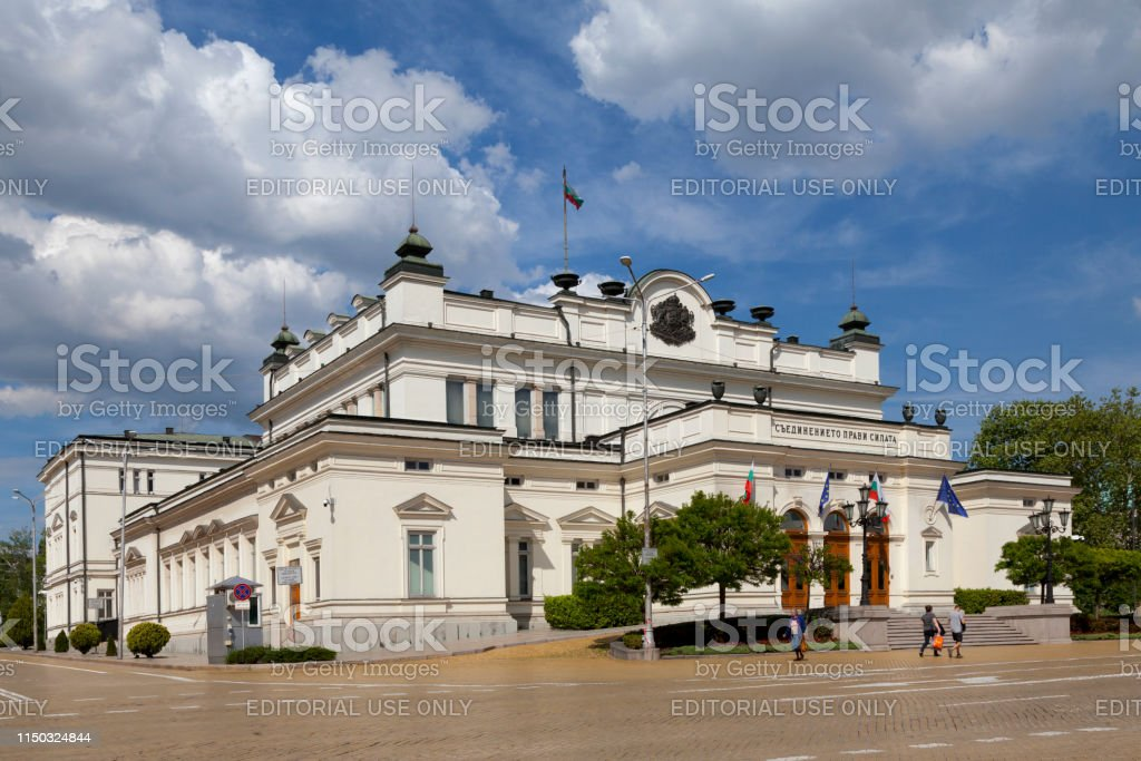 National Assembly Building in Sofia stock photo