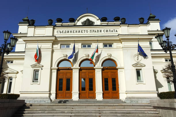 Millet Meclisi City, Sofia, Bulgaristan stok fotoğrafı