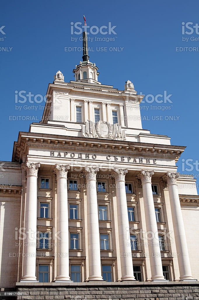 National Assembly of Bulgaria stock photo