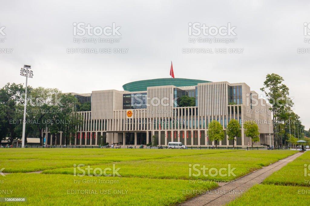National Assembly of Vietnam stock photo