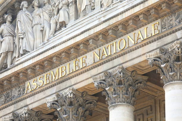 National Assembly office building Paris France stock photo