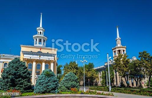 istock National Bank of the Kyrgyz Republic in Bishkek 617771230
