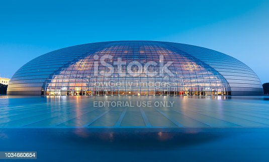 Beijing, China - August 3, 2018: The National Centre for the Performing Arts (NCPA), and colloquially described as The Giant Egg, is an arts centre containing an opera house in Beijing.