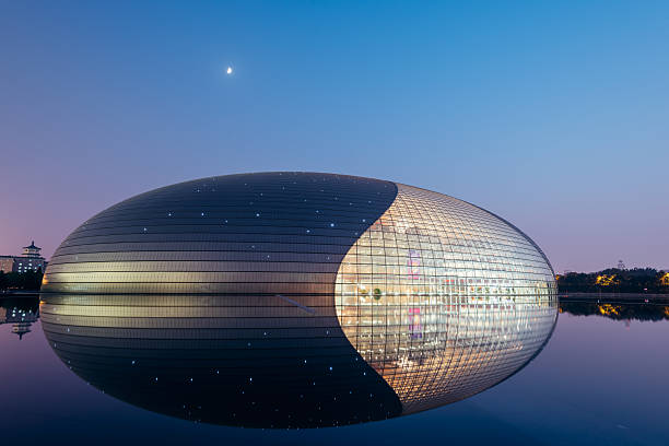 National Centre for the Performing Arts, Beijing - China stock photo