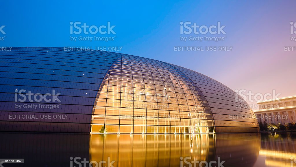 National Centre for the Performing Arts royalty-free stock photo