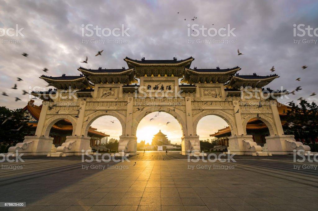 National Chiang Kai-shek Memorial Hall stock photo