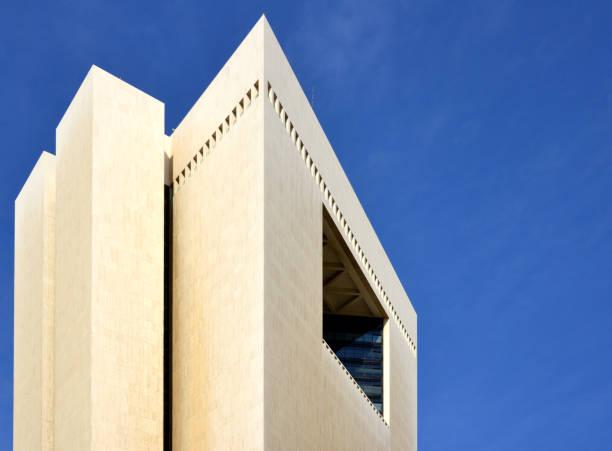 ncb - national commercial bank headquarters - jeddah, mecca region, saudi arabia - sharia foto e immagini stock