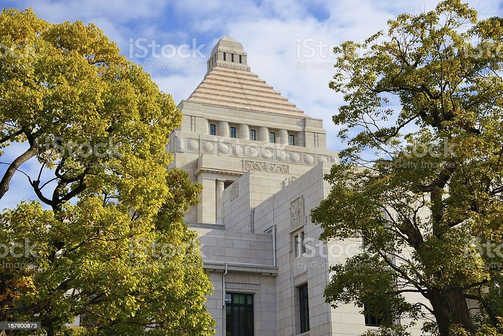 National Diet of Japan royalty-free stock photo