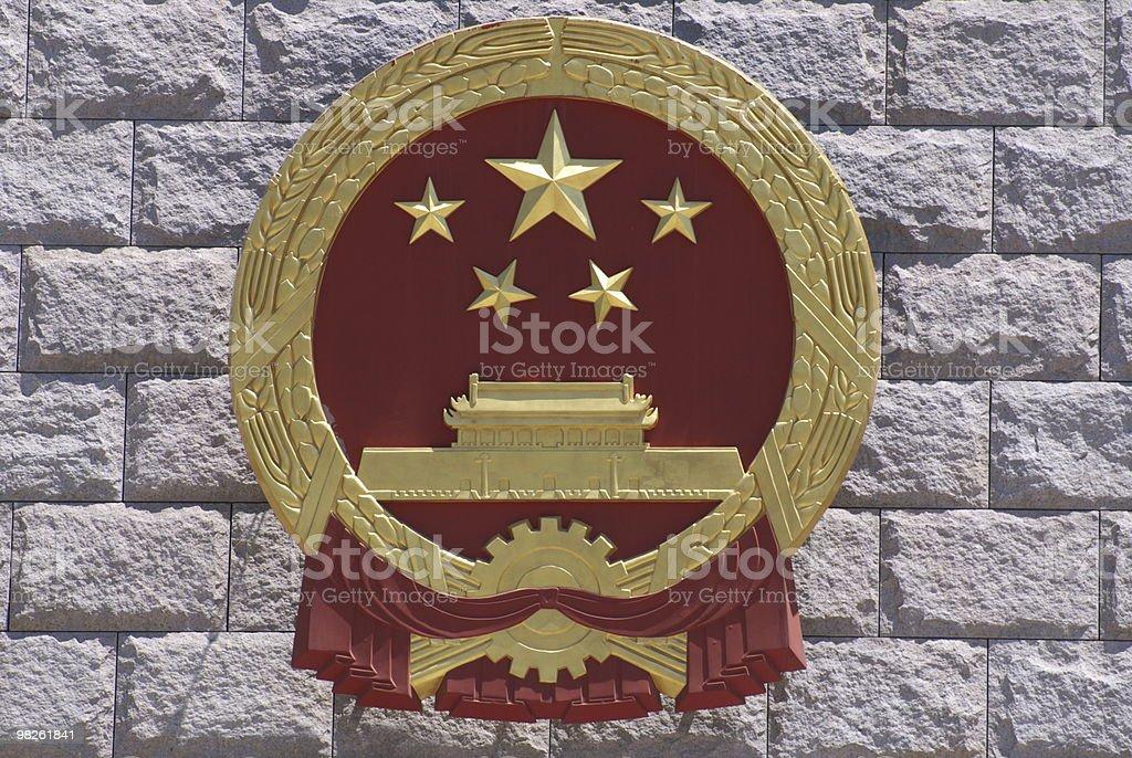 National emblem of China royalty-free stock photo