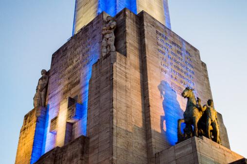 National flag memorial 3 Rosario