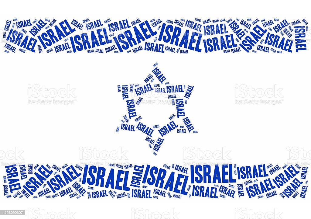 National flag of Israel stock photo