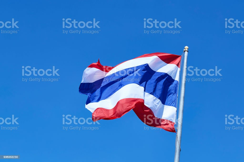 National flag of Thailand stock photo