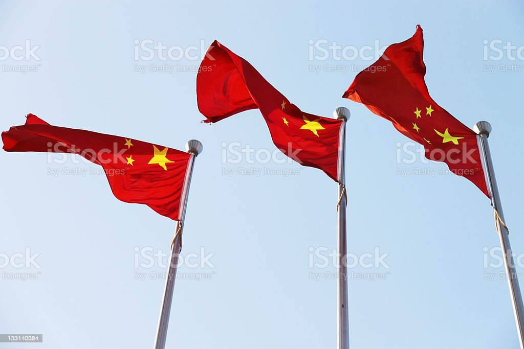 national flag royalty-free stock photo