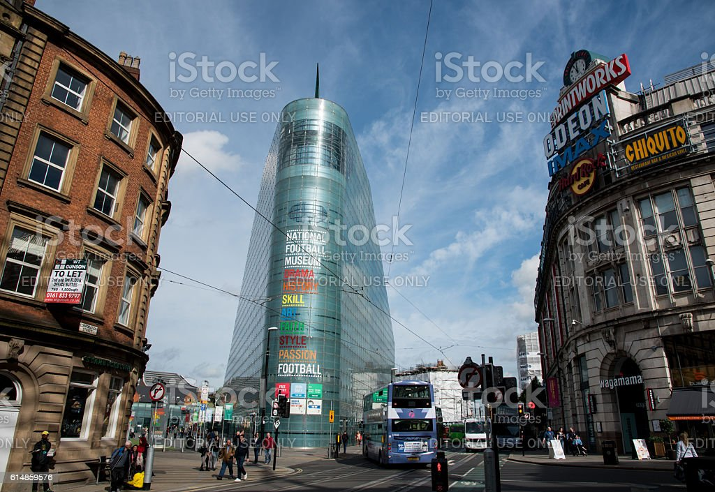 National Football museum Manchester UK stock photo