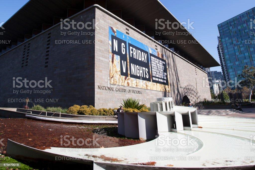 維多利亞國家美術館 免版稅 stock photo