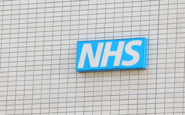 NHS National Health Service sign UK stock photo