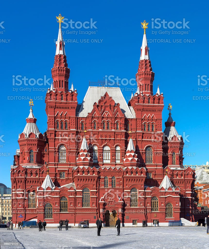 National Historic Museum at Red Square in Moscow, Russia stock photo