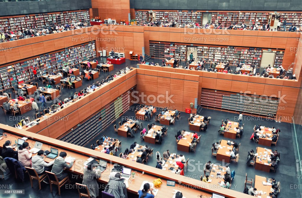 National Library in China royalty-free stock photo