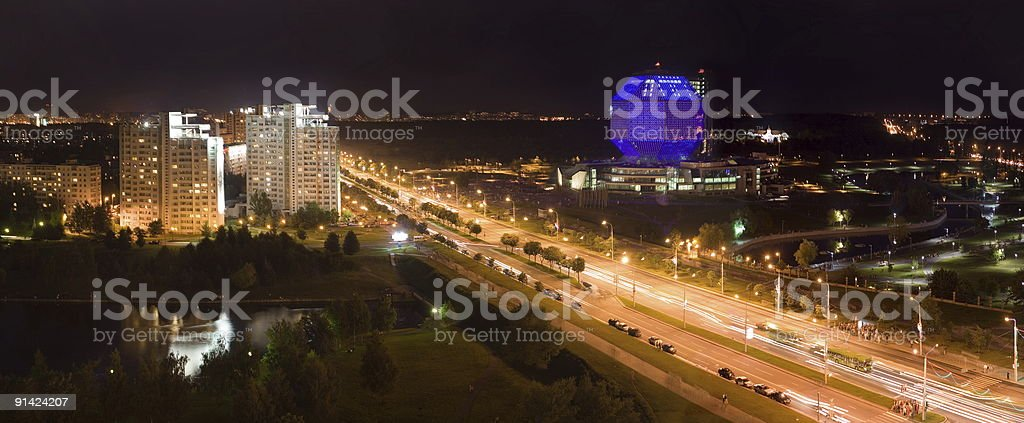 National Library of Belarus royalty-free stock photo