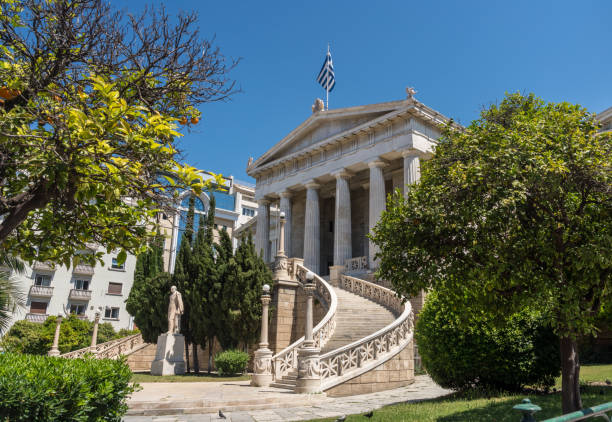 National Library of Greece in Athens stock photo