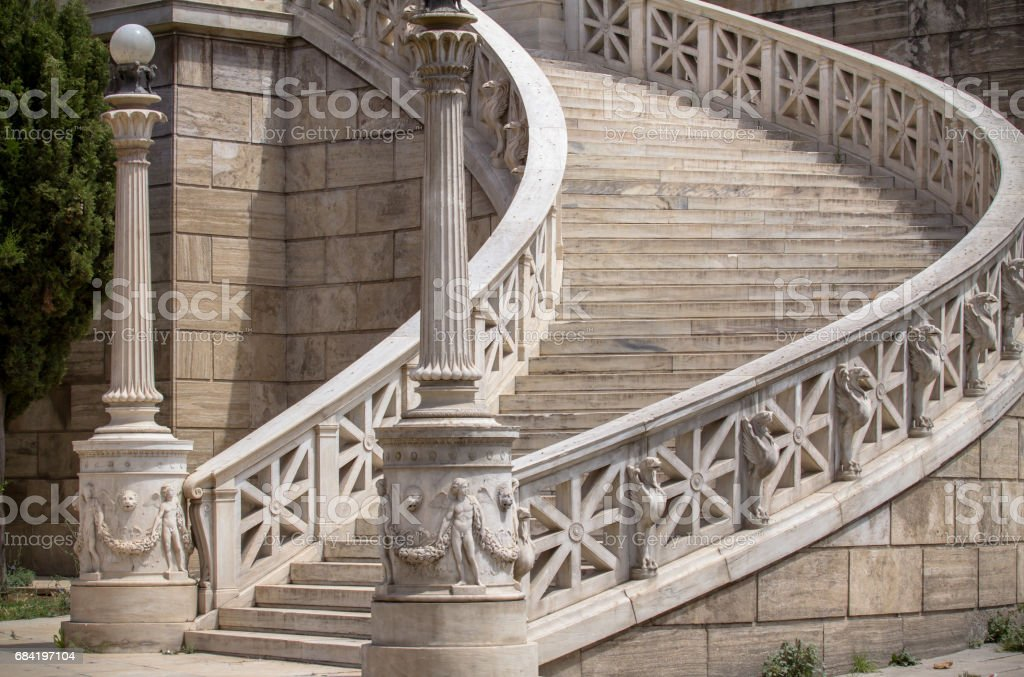 National Library of Greece in Athens royalty-free stock photo