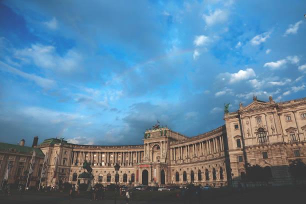 National Library - Vienna stock photo