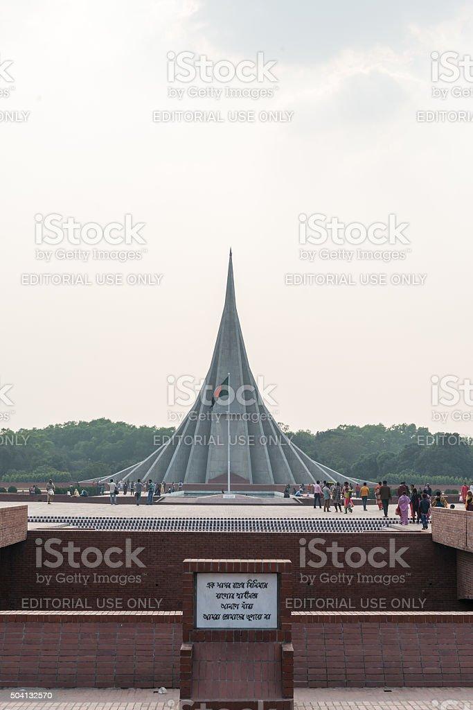 National Martyrs' Memorial stock photo