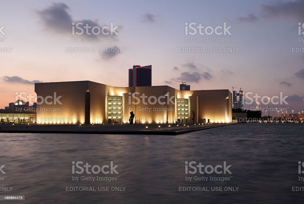 Nationalmuseum Bahrain – Foto