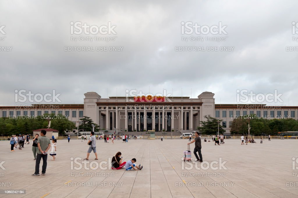 National Museum of China in Beijing stock photo