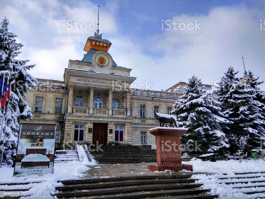 National Museum of History of Moldova stock photo