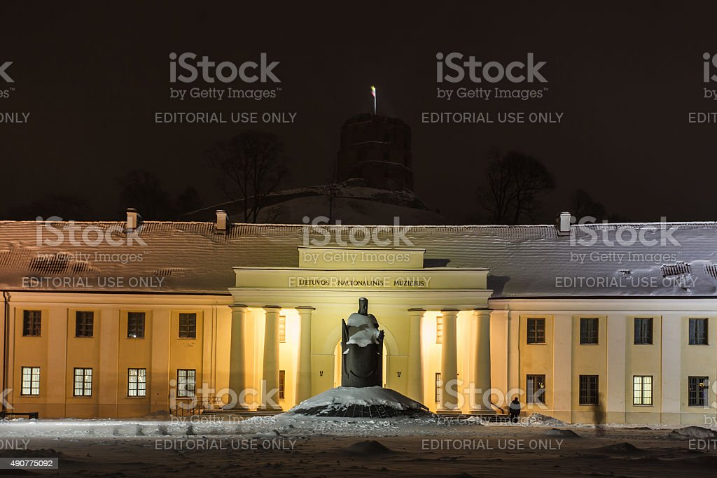 National Museum of Lithuania stock photo